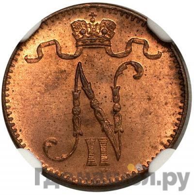 Реверс 1 пенни 1907 года Для Финляндии