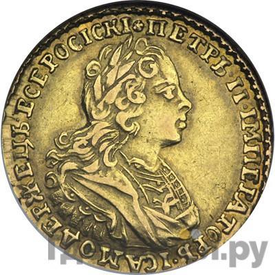 Аверс 2 рубля 1728 года   Над головой звезда