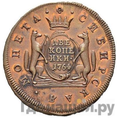 Реверс 2 копейки 1764 года  Сибирская монета   Новодел
