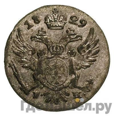 Реверс 5 грошей 1829 года FH Для Польши