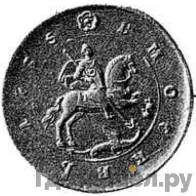 1 копейка 1735 года  Пробная