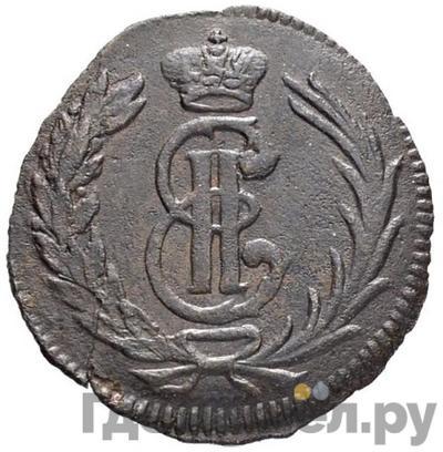 Аверс Полушка 1766 года  Сибирская монета Без обозначения монетного двора