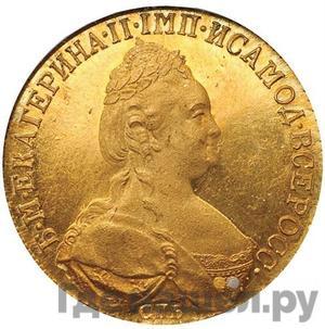 Аверс 10 рублей 1782 года СПБ