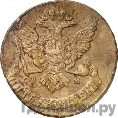 Реверс 5 копеек 1766 года СПМ