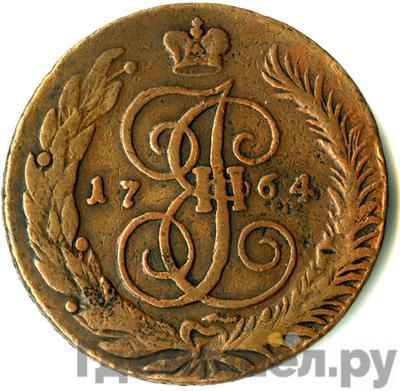 Аверс 5 копеек 1764 года СПМ   Бант больше
