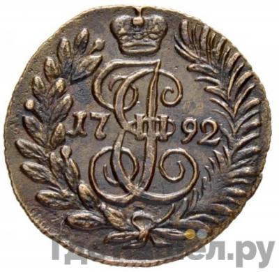 Аверс Полушка 1792 года КМ