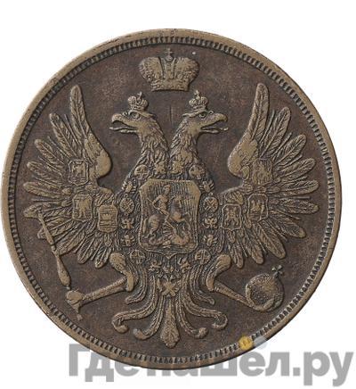 Реверс 3 копейки 1857 года ВМ