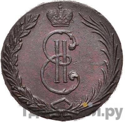 Аверс 10 копеек 1766 года  Сибирская монета