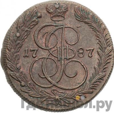 Аверс 5 копеек 1787 года КМ