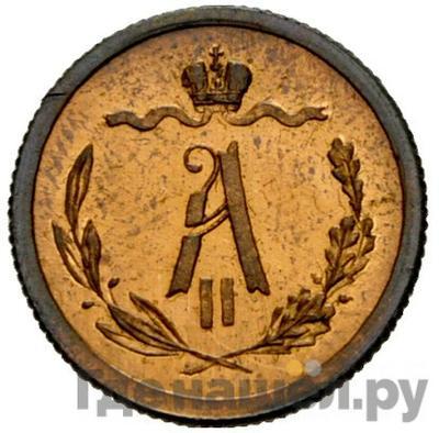 1/2 копейки 1878 года СПБ