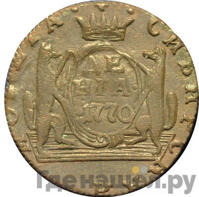 Реверс Денга 1770 года КМ Сибирская монета
